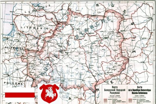 Belarusian People's Republic declared in 1918. It would have had Vilnya within its borders and it would have used Lithuanian coat of arms. Sadly, it was partitioned by Russians, Poles, and Samogitians (self-declared Lithuanians)